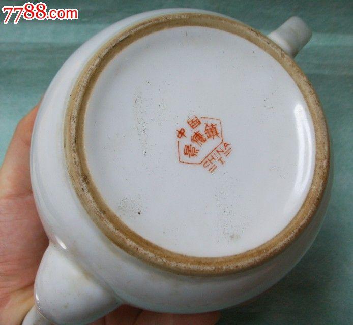 梅花老瓷壶