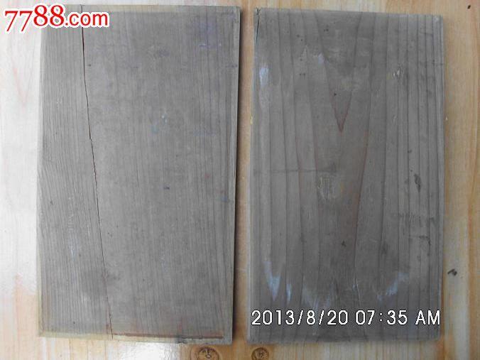 黑漆木板2块