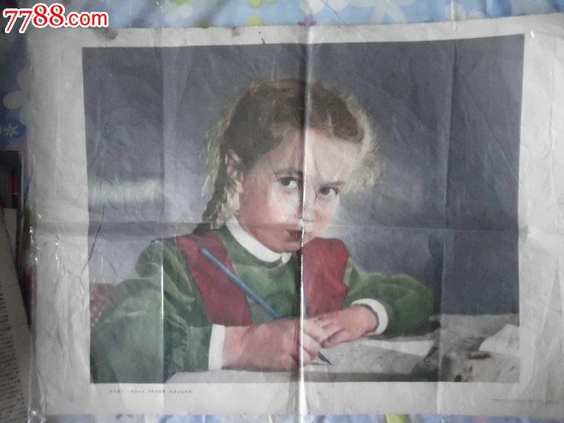 一年级女孩发育相片