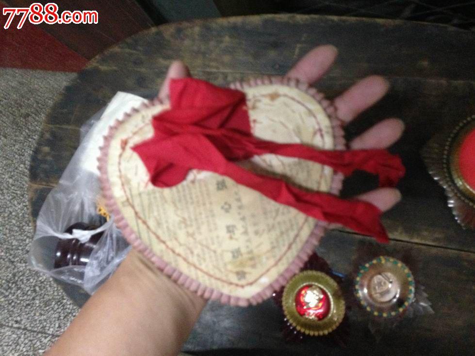 塑料编织章---4