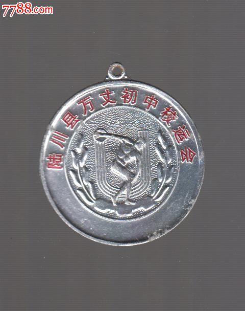 陆丰县万丈价格校运-初中:10.0000元-se193有初中部七中襄阳图片