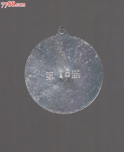 陆丰县万丈年级校运-初中:10.0000元-se193价格初中题一几何图片