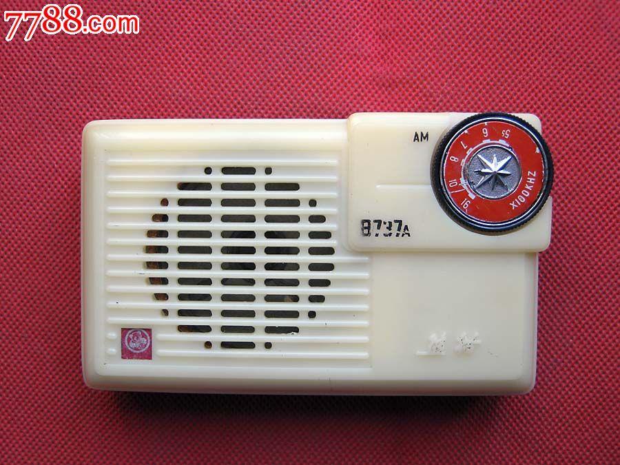 熊猫b737a袖珍中波收音机