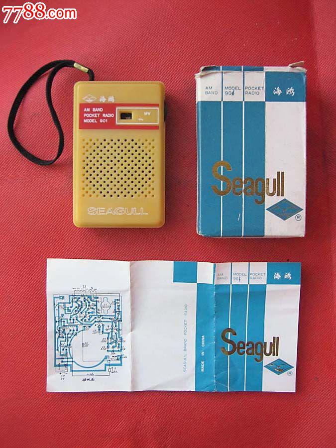 全新带包装说明书海鸥901袖珍中波收音机