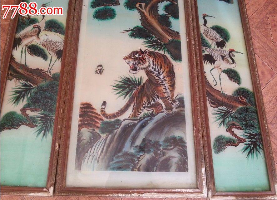 特价七十年代玻璃画松鹤延年威震山岳老虎仙鹤图玻璃画挂镜挂件一套包