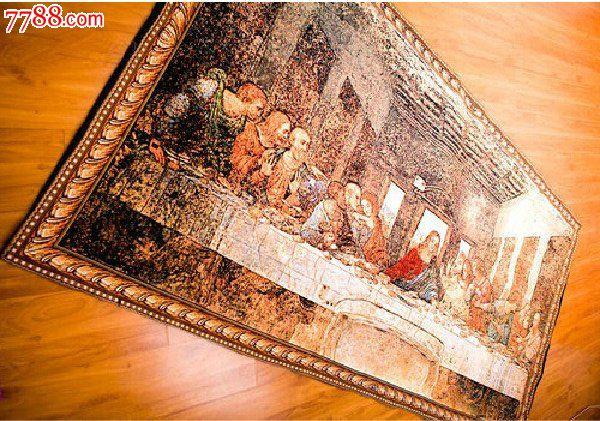 挂毯装饰画壁毯壁挂壁画100*136厘米最后的晚餐
