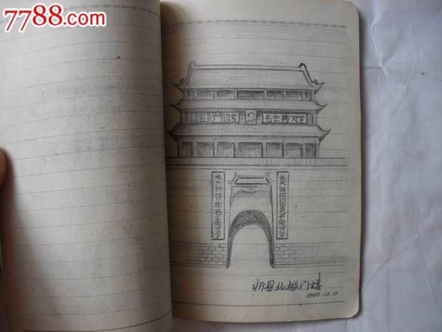 铅笔手绘图稿一本
