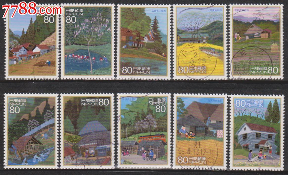 日本信销邮票心的风景第四集春的风景10全