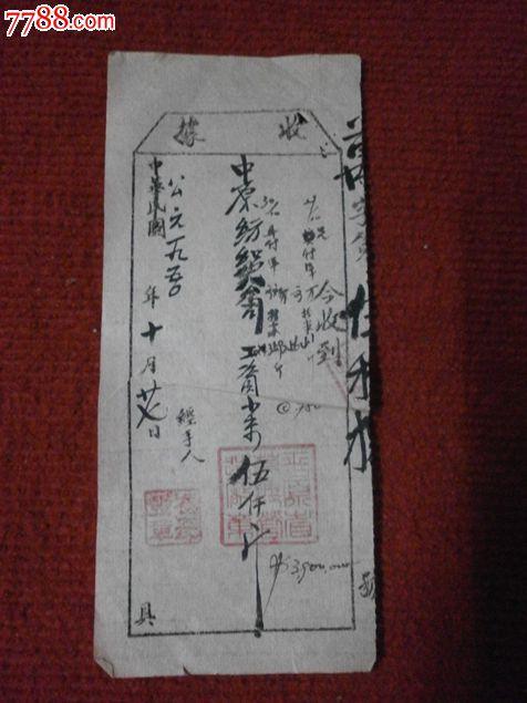 小米薪酬结构图