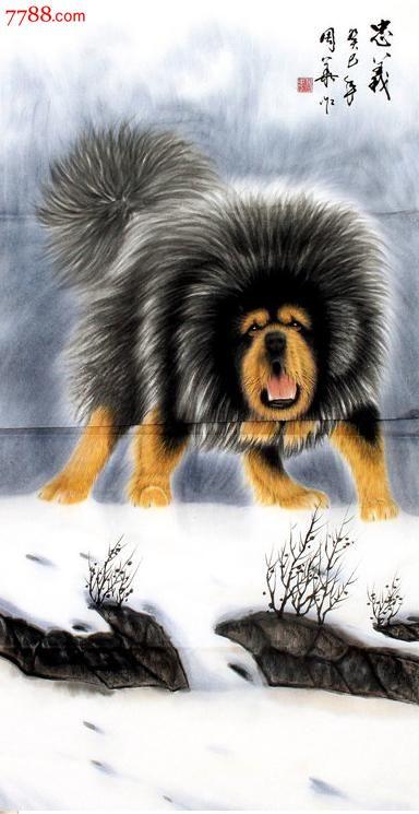 收藏礼品名家字画书画国画手绘原稿横幅走兽周华特价动物正品