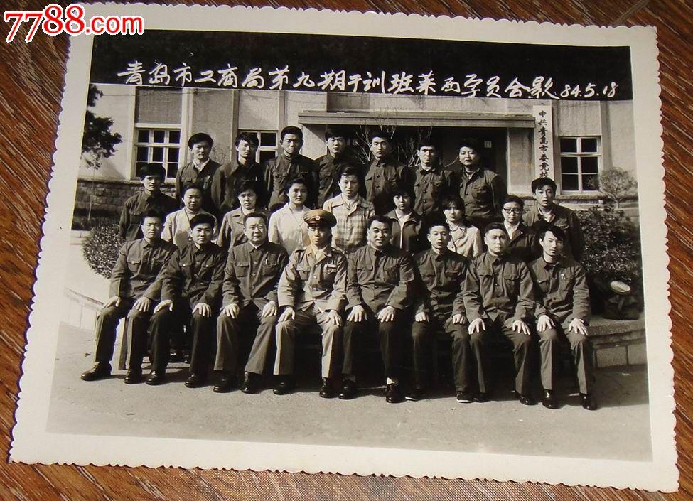 老照片-老照片-->集体大合影照片 编号: se19550947, 品种: 属性