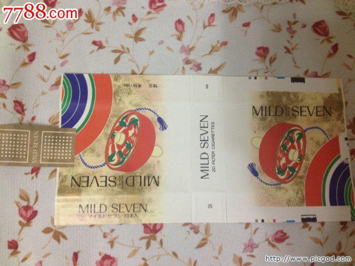 日本mildseven七星贺年标20130909