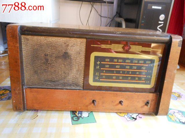 上海大管电子管收音机【古淘轩】_第1张_7788收藏__中国收藏热线图片