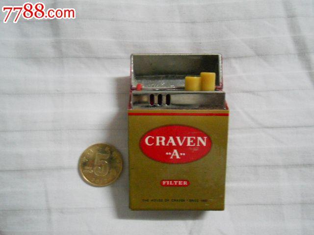 着打火机和烟的头像_打火机----黑猫香烟