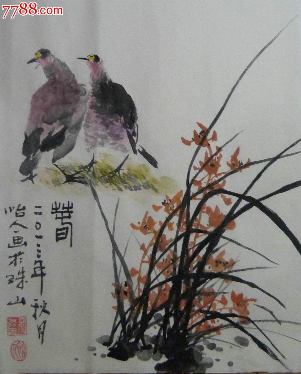中国画写意花鸟画 春