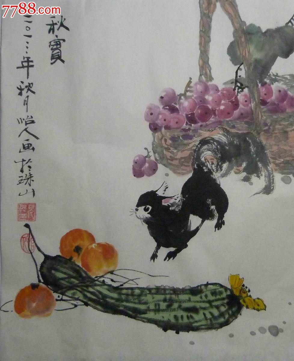 中国画写意松鼠《秋实》_花鸟国画原作_怡人陶瓷艺术