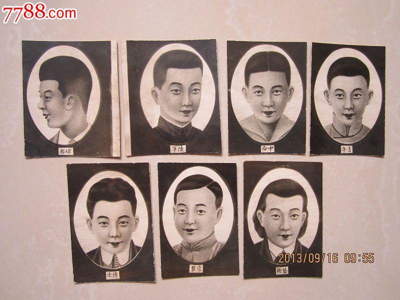 请确认------民国理发馆照片一组如图