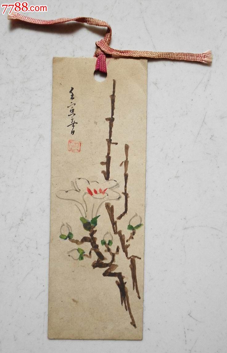 手绘花卉书签