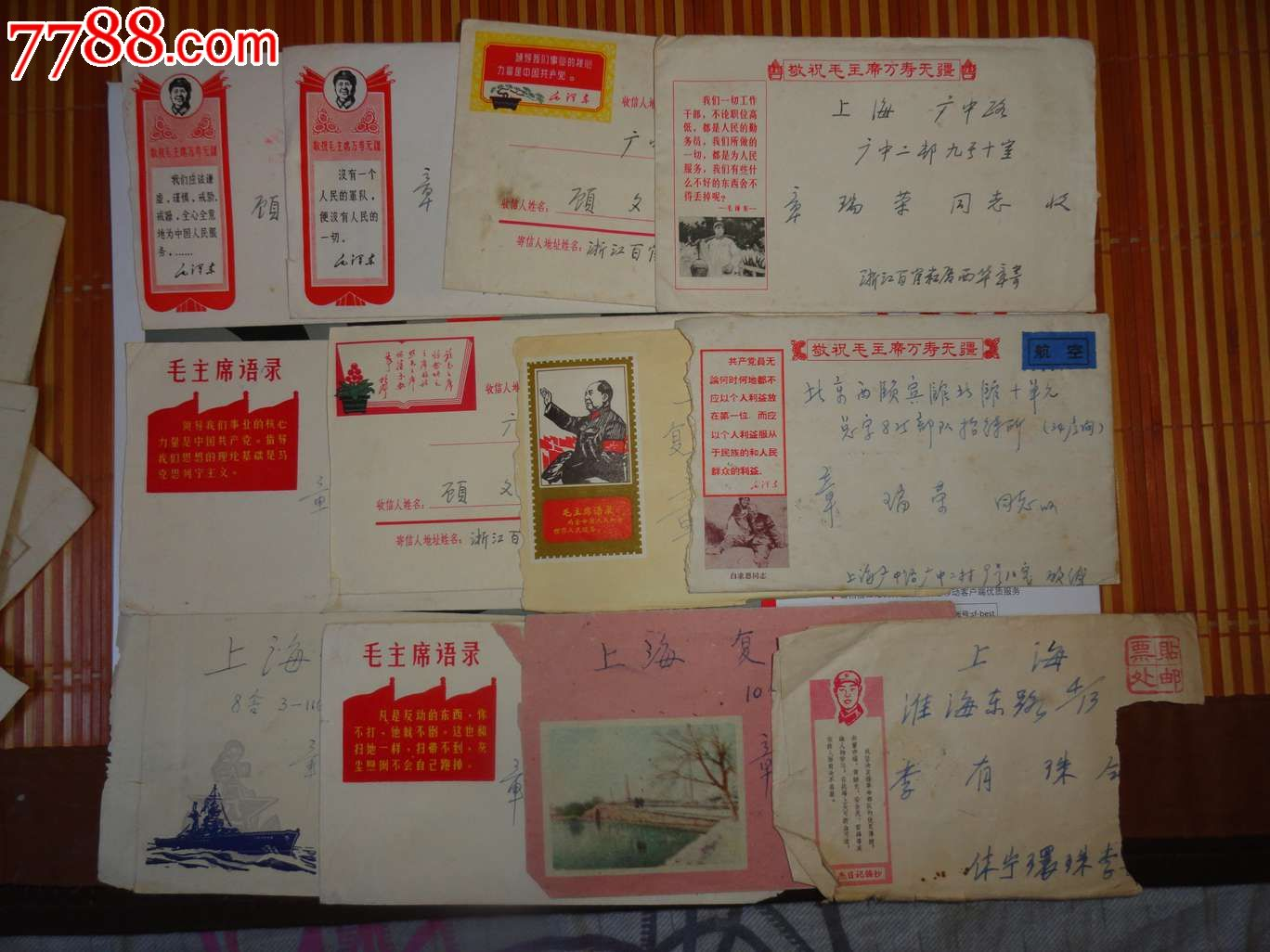 中国梦 绘画信封