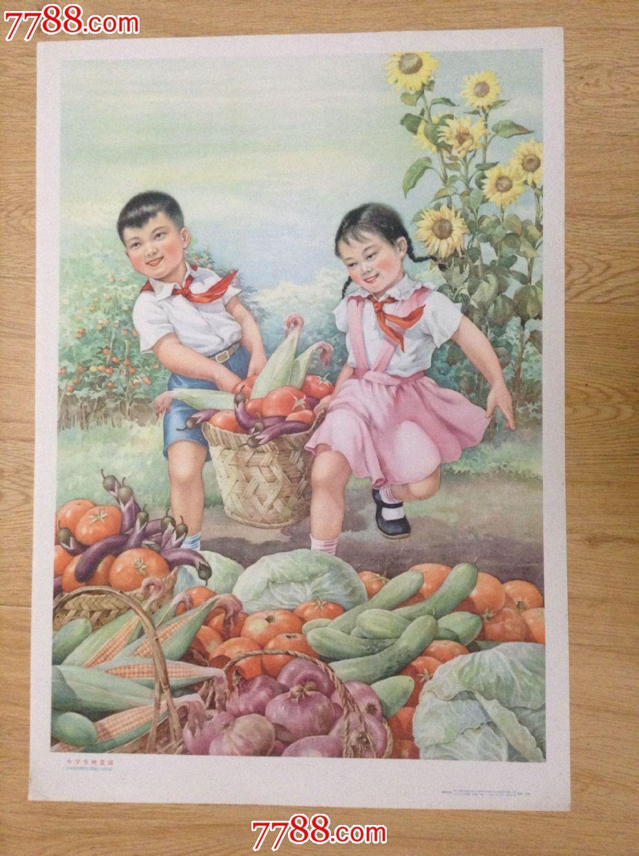 好品儿童题材年画《小学生种菜园》-se19693340-年画