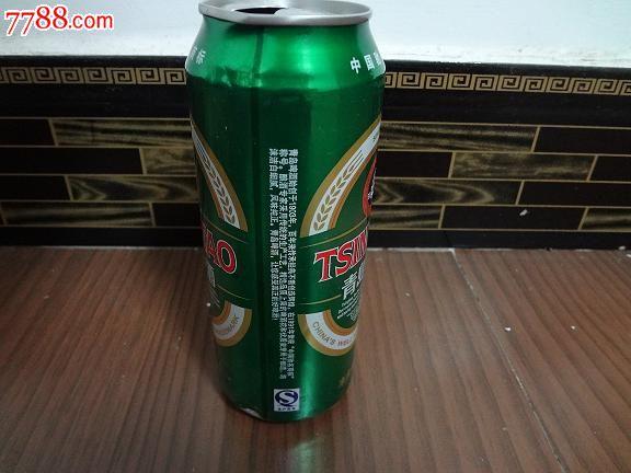 青岛啤酒易拉罐瓶,酒瓶【实寄封天地】_第2张_7788老酒瓶