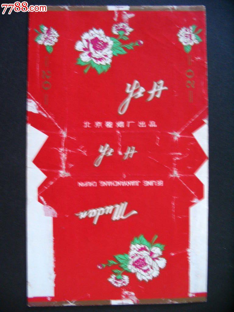 牡丹-se19736167-烟标/烟盒-零售-7788收藏__中国收藏