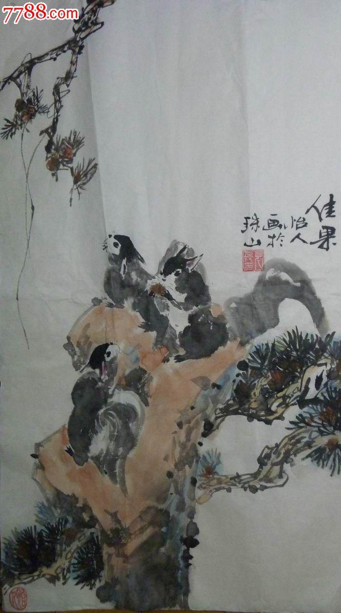 中国画写意松鼠《佳果》_花鸟国画原作_怡人陶瓷艺术