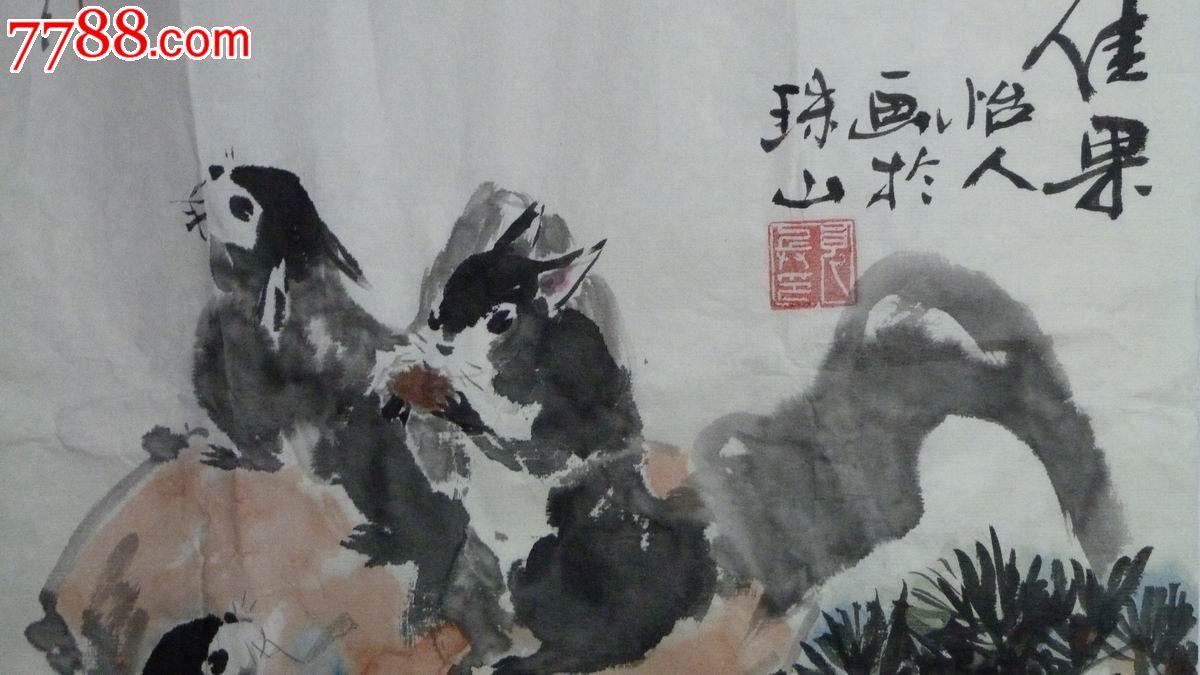 中国画写意松鼠《佳果》-se19737415-花鸟国画原作