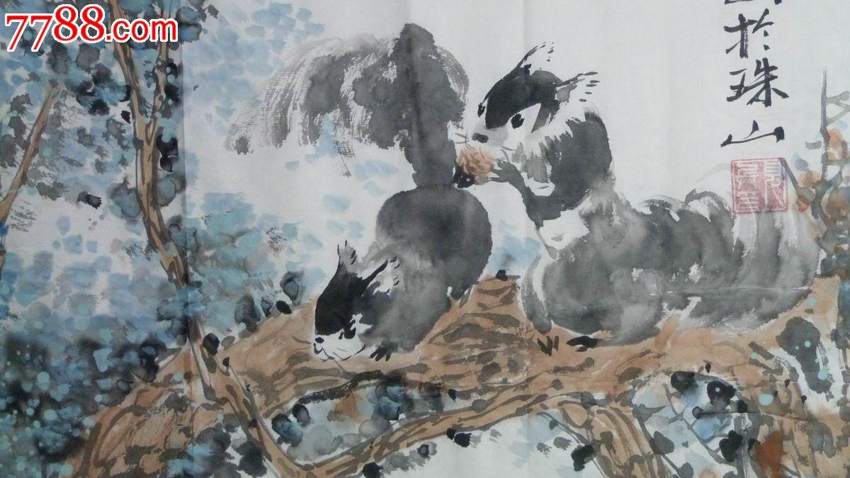 中国画写意松鼠《远眺》