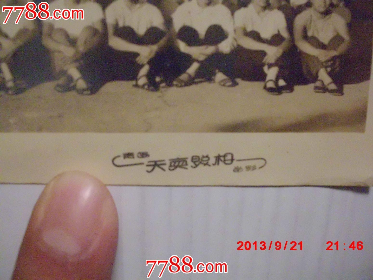 1965年山东海洋学院水产系养殖专业毕业生留影老照片一张