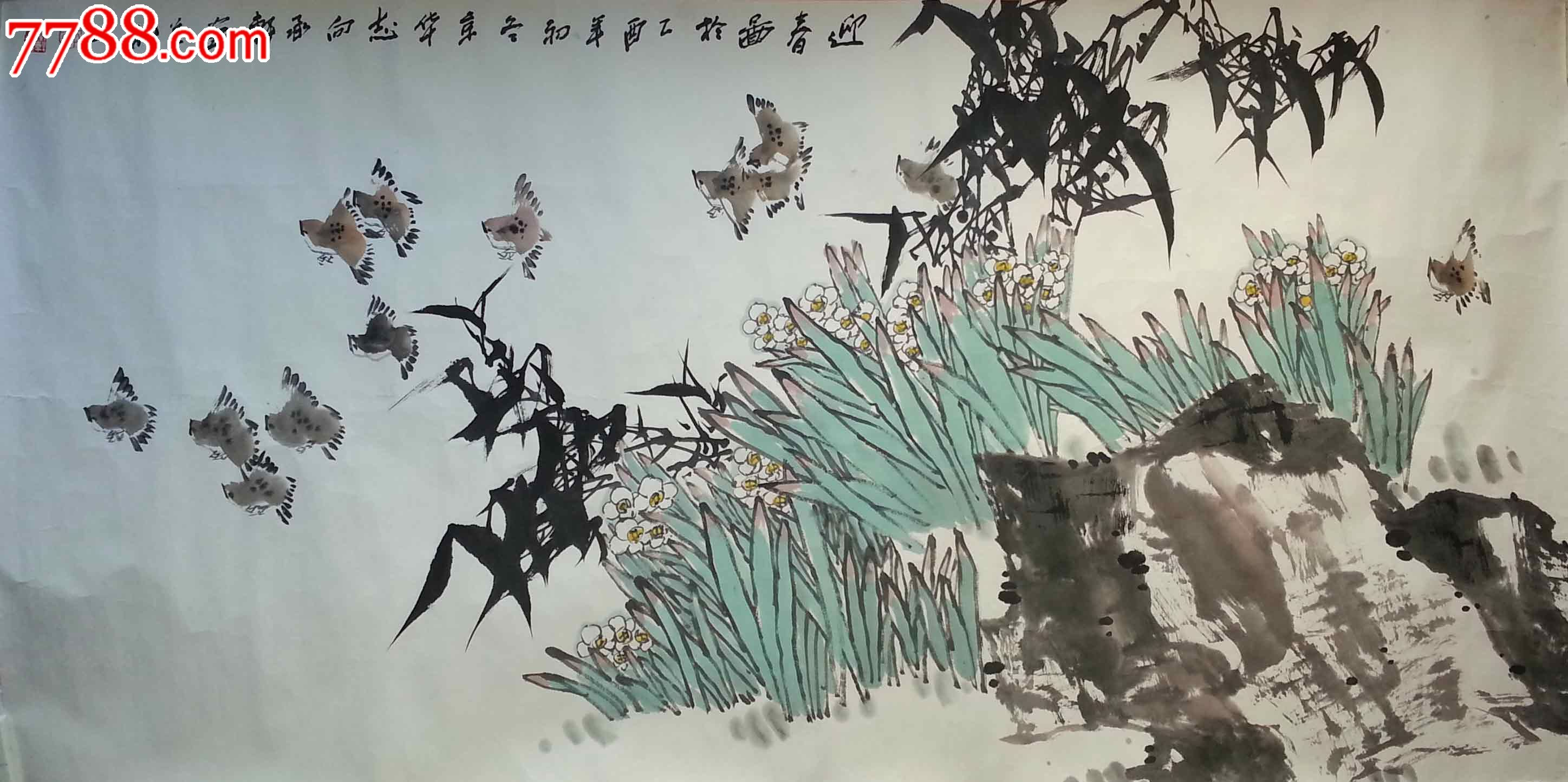 名家字画书画中国画花鸟画中国美协会员李志向1