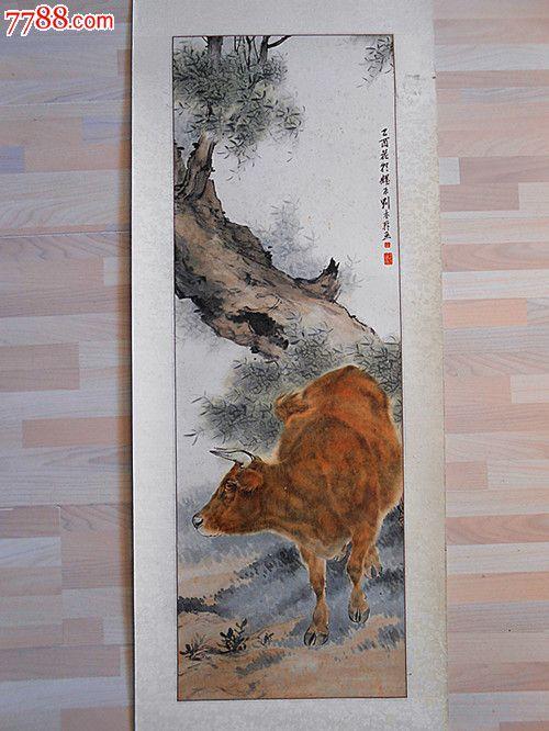 展览专用—刘奎龄动物画高级,有限复制品《松树黄牛》