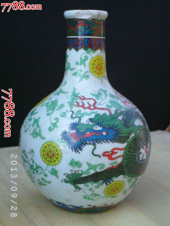 古代天球瓶造型-----五彩青龙图案----酒瓶