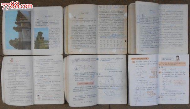 南天材教育语文数学英语一对一辅导培训机构师资怎么样