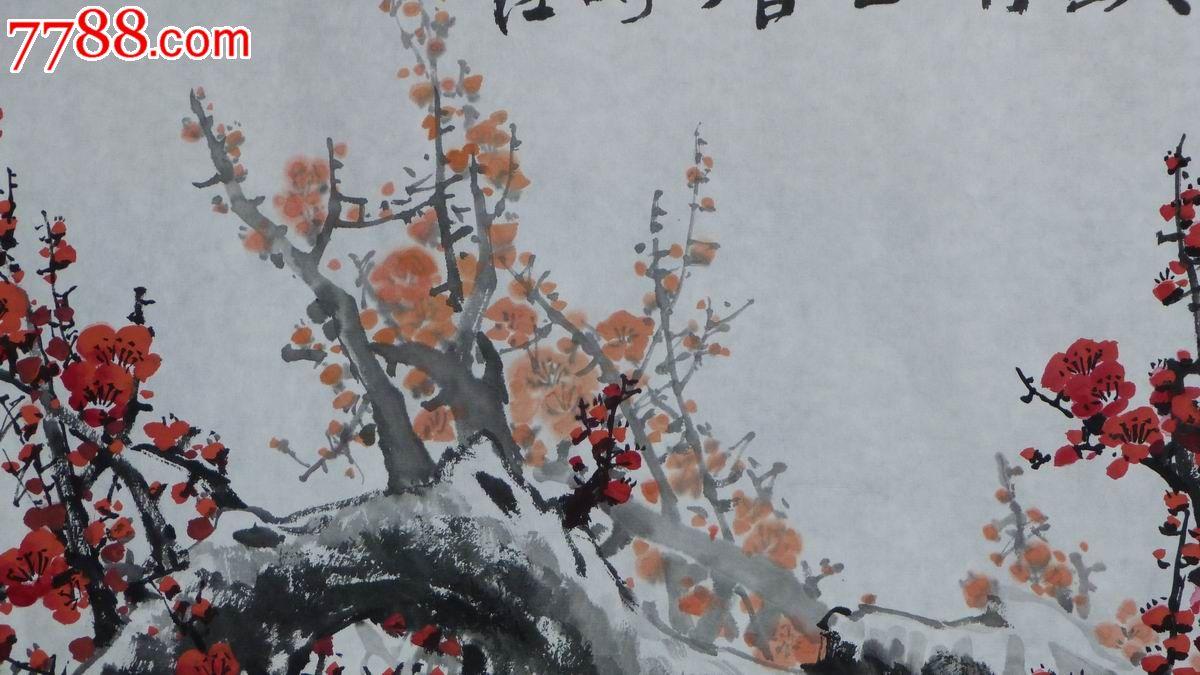 中国画写意梅花《铁骨生春》