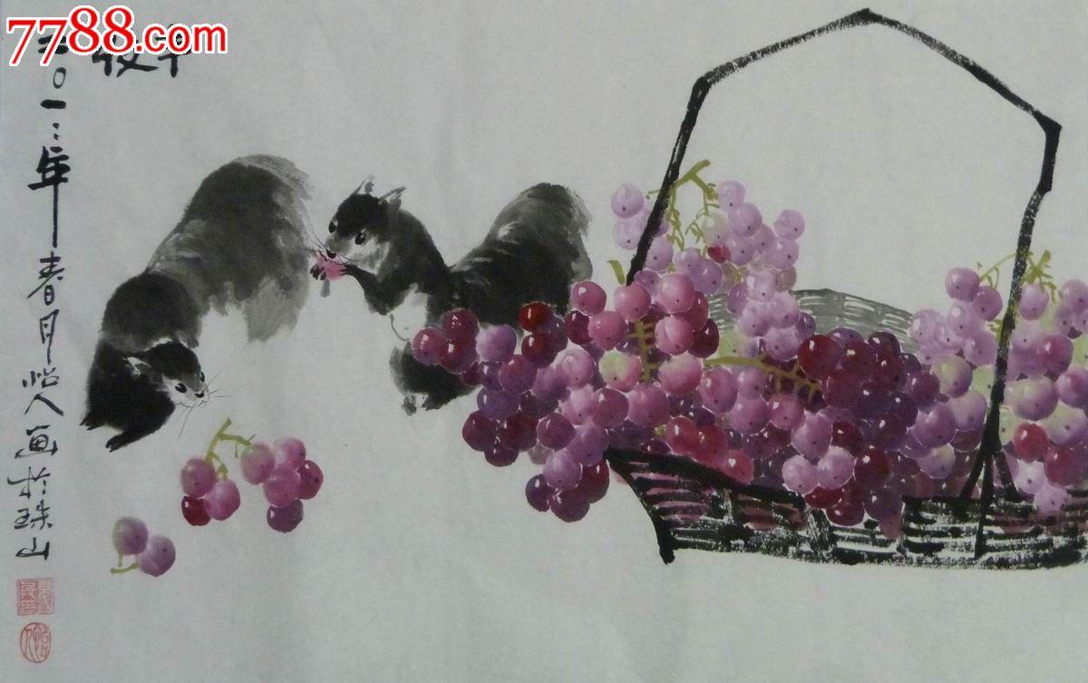 中国画写意葡萄《丰收》