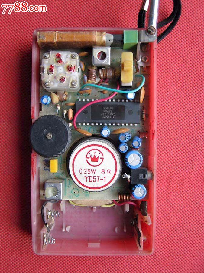 兰陵x-203调频调幅收音机