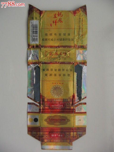 龙凤呈祥香烟盒图片