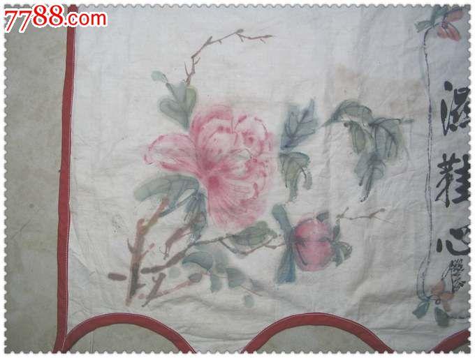 精美的民国手绘水彩花鸟纹长幅布帘画