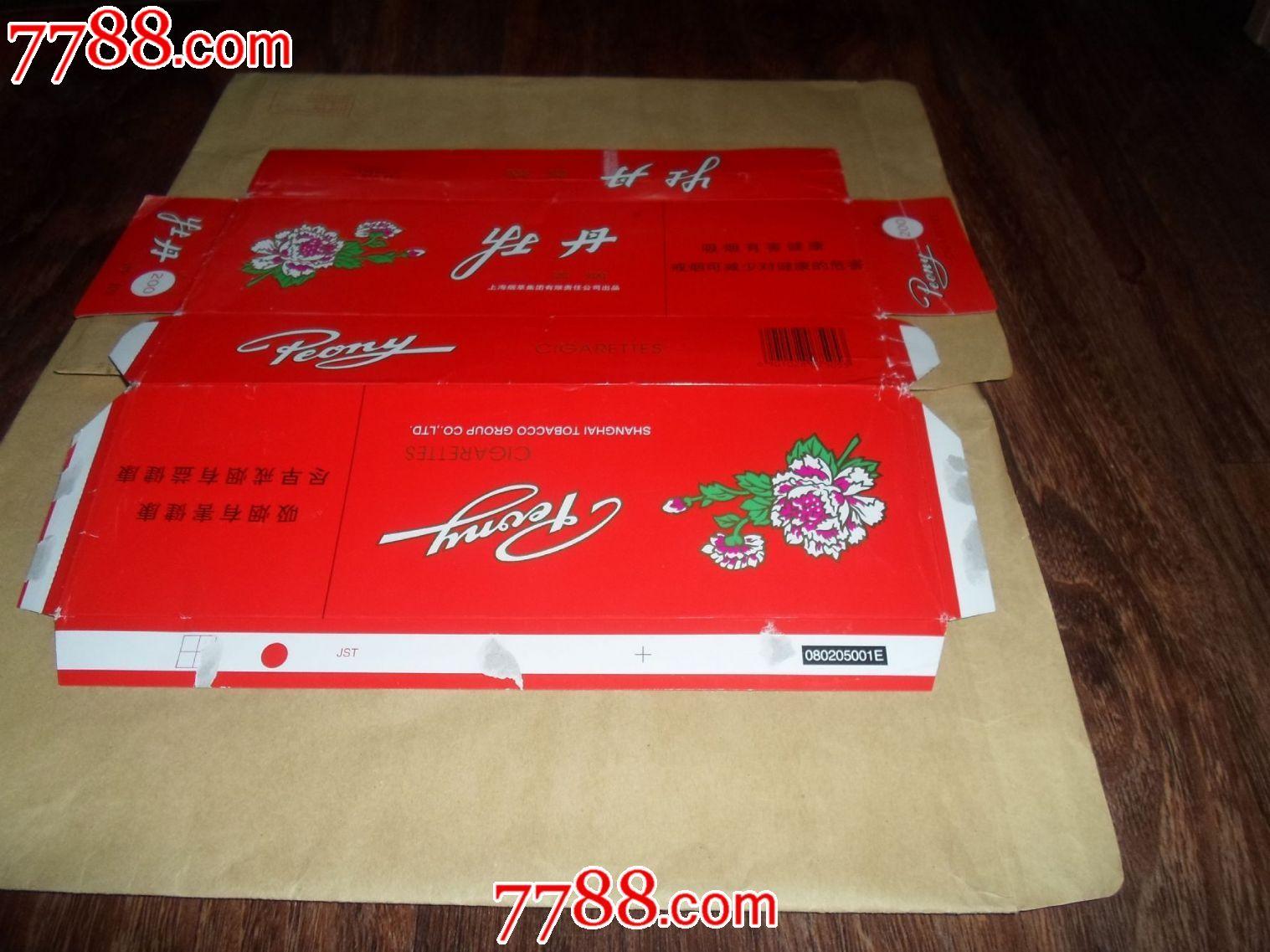 牡丹-价格:1.0000元-se19878162-烟标/烟盒-零售-7788