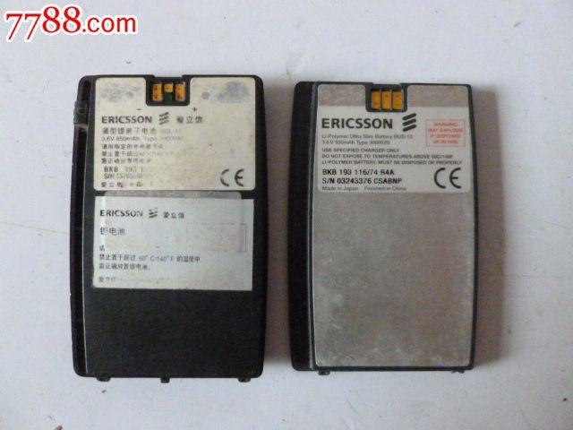 爱立信t28,t29等手机电池