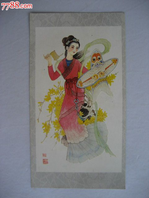 古代美女放风筝(1984年)