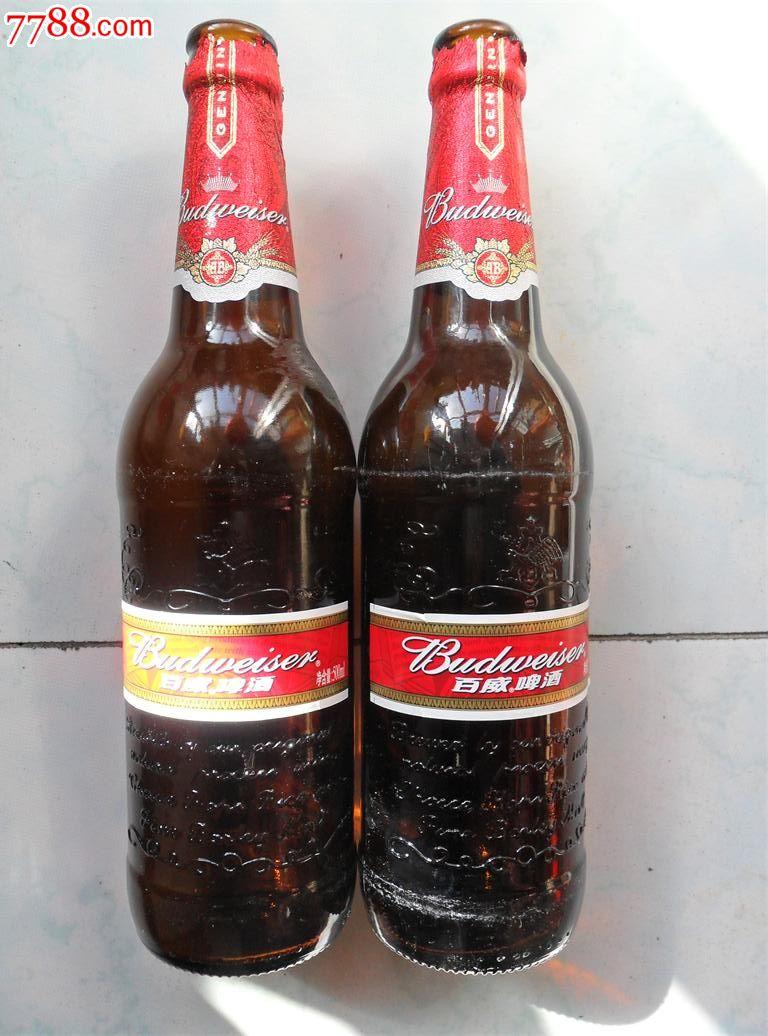 百威啤酒瓶2个--瓶身外文字母