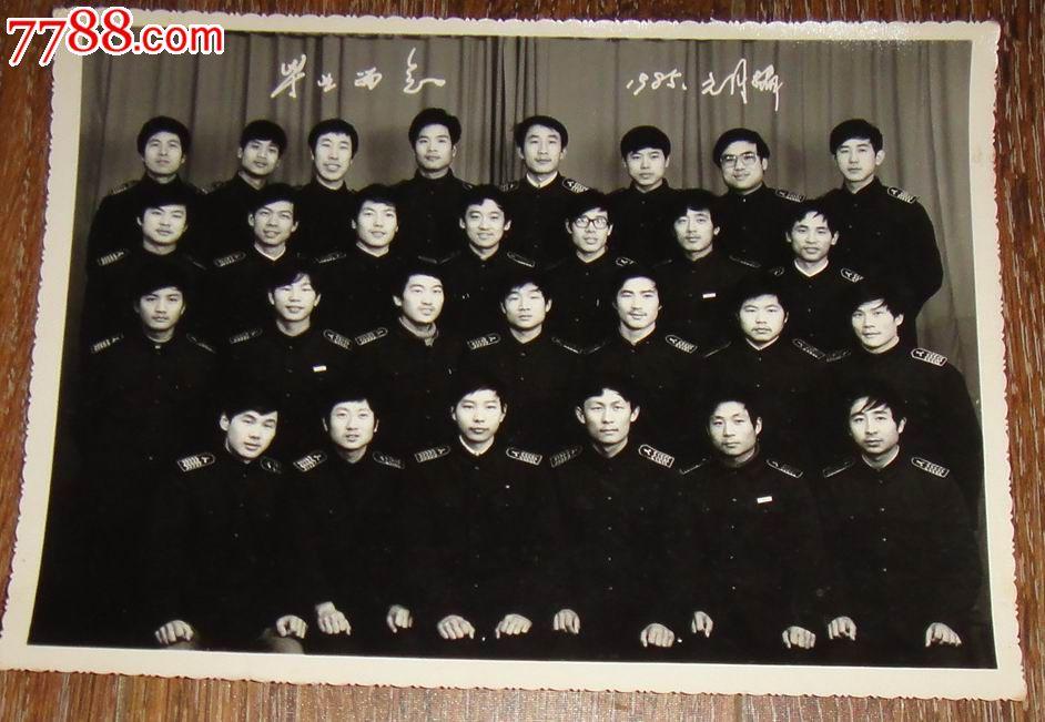大连海运学院(大连海事大学)轮机系802班毕业.超大幅照片1985