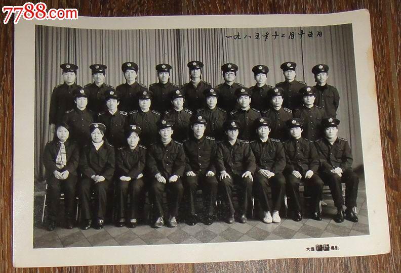 大连海运学院(大连海事大学)电子系86届电子技术班毕业超大幅照片1985
