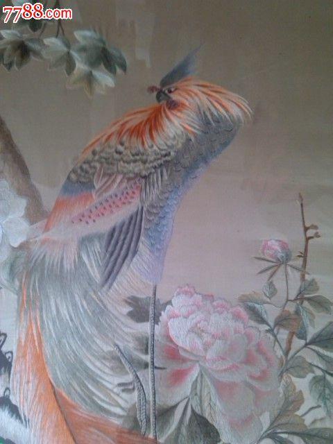 凤凰牡丹-其他织绣画--se20040076-零售-7788收藏