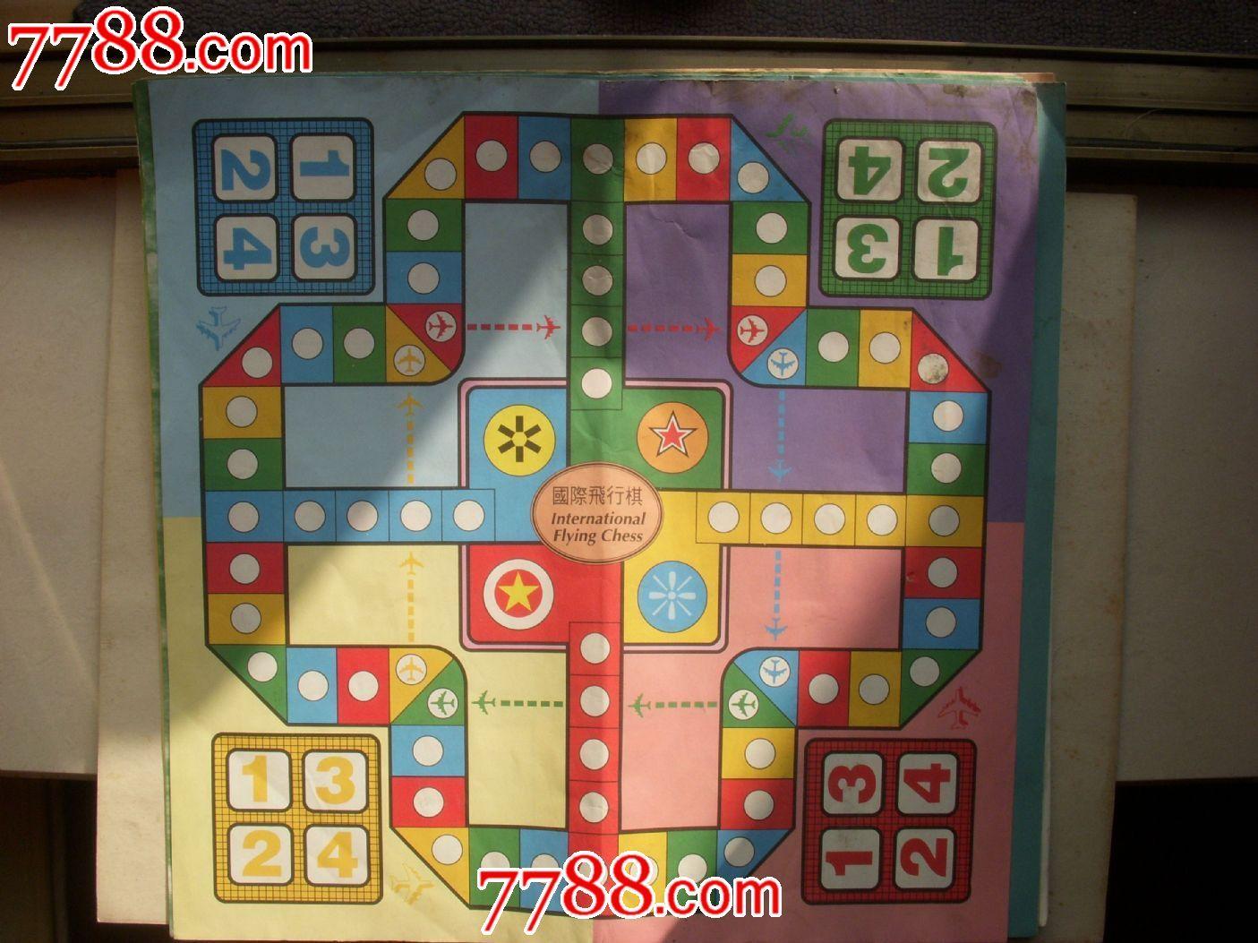 国际飞行棋纸棋盘图片