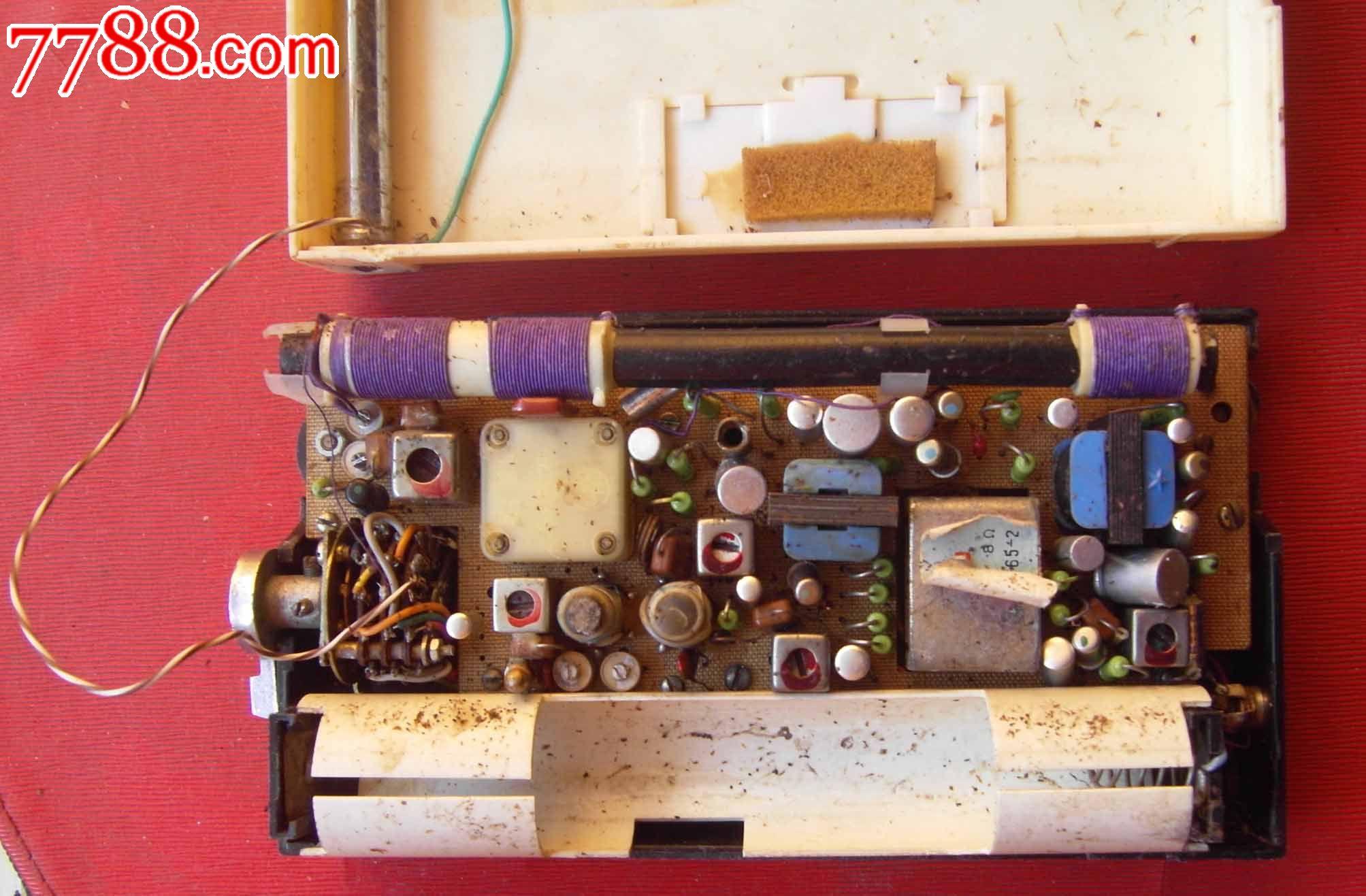 红波161晶体管收音机