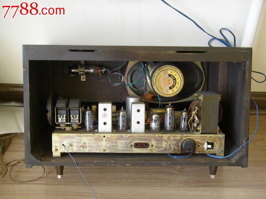 红灯711-2收音机