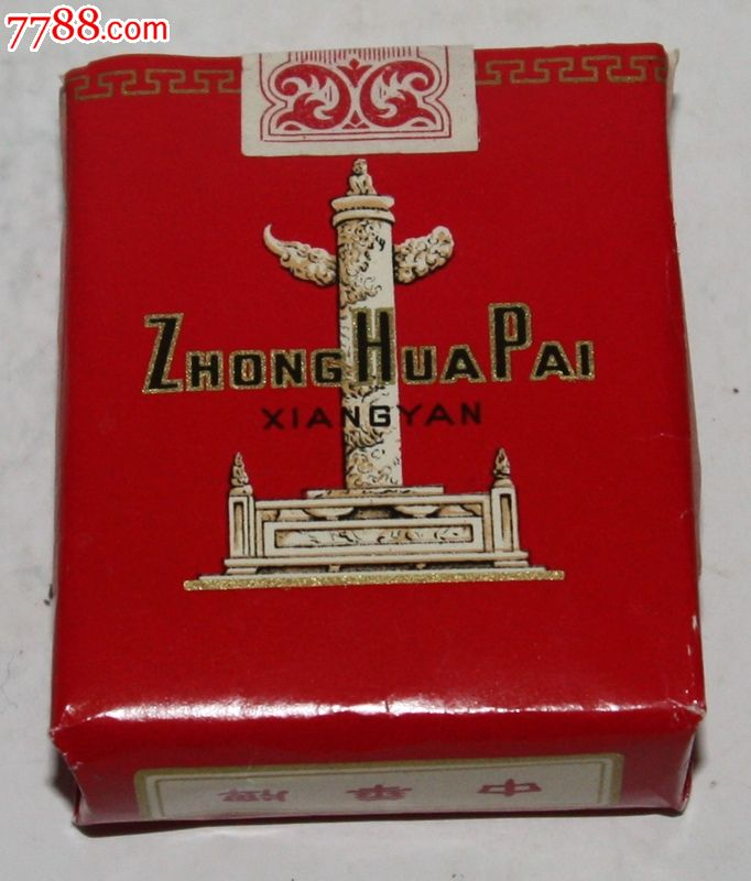 ... 价格1899元【小镇杂品】_第3张_7788收藏__中国收藏热线